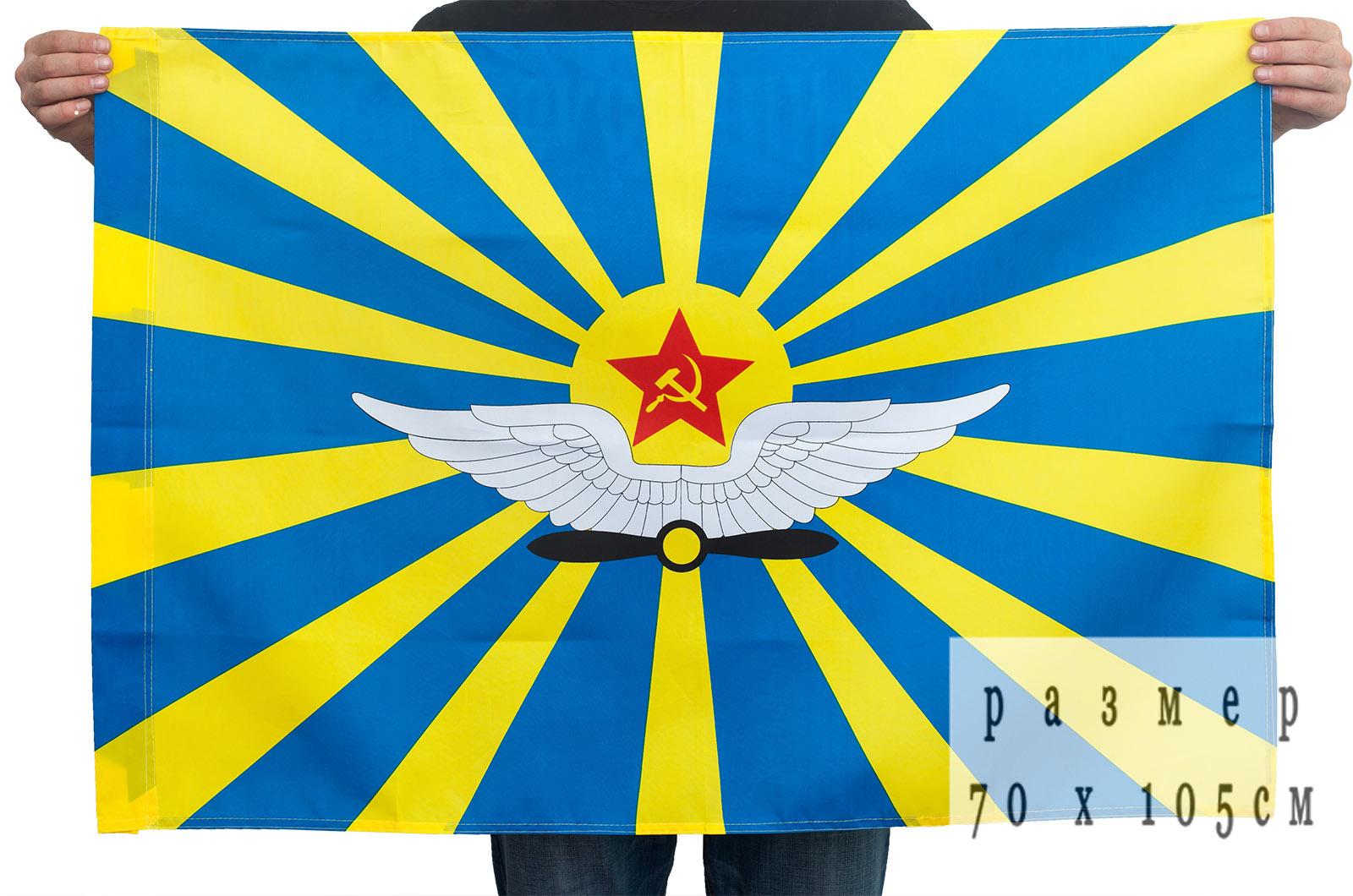 Двухсторонний флаг ВВС СССР