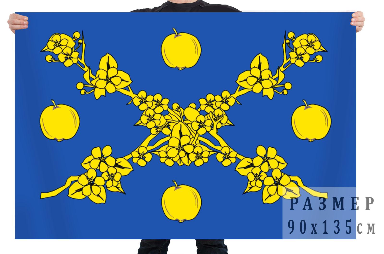 Флаг Вятскополянского муниципального района