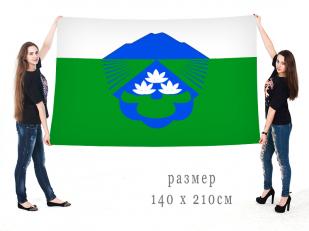 Большой флаг Вяземского муниципального района