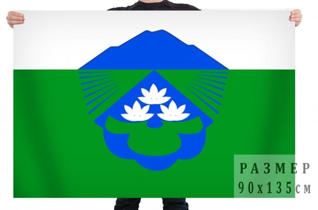 Флаг Вяземского муниципального района