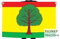 Флаг Вязниковского района