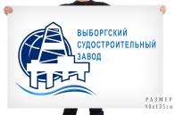 Флаг Выборгского судостроительного завода