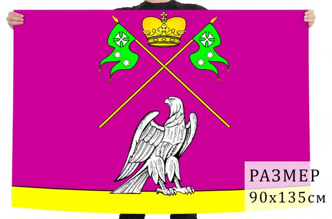 Флаг Выселковского района