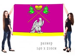 Большой флаг Выселковского района
