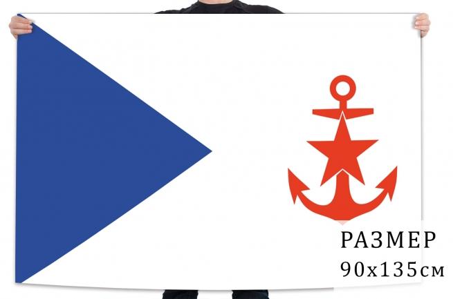Флаг яхт-клубов Военно-морского флота