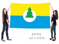 Флаг Яи