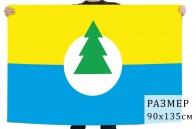 Флаг Яйского городского поселения