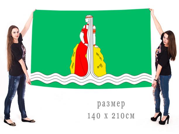 Флаг Яйвинского городского поселения