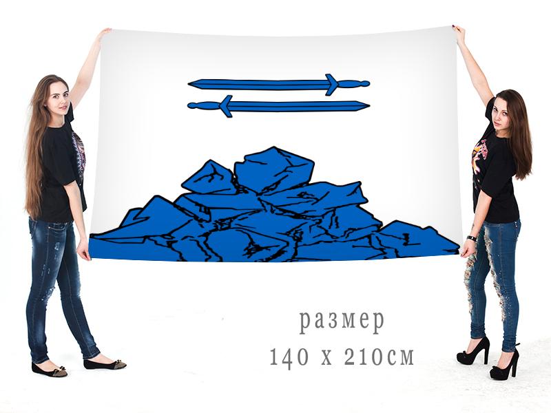 Большой флаг Яковлевского района Белгородской области