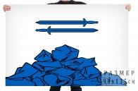 Флаг Яковлевского района Белгородской области