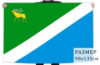 Флаг Яковлевского района