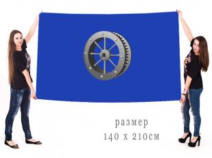 Большой флаг Ялуторовска