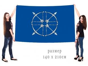 Большой флаг Ялуторовского района