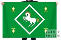 Флаг Янаульского района Республики Башкортостан