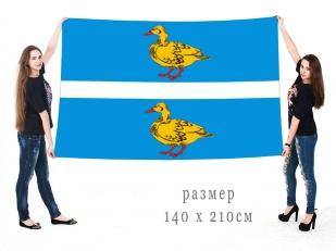 Большой флаг Яранского муниципального района