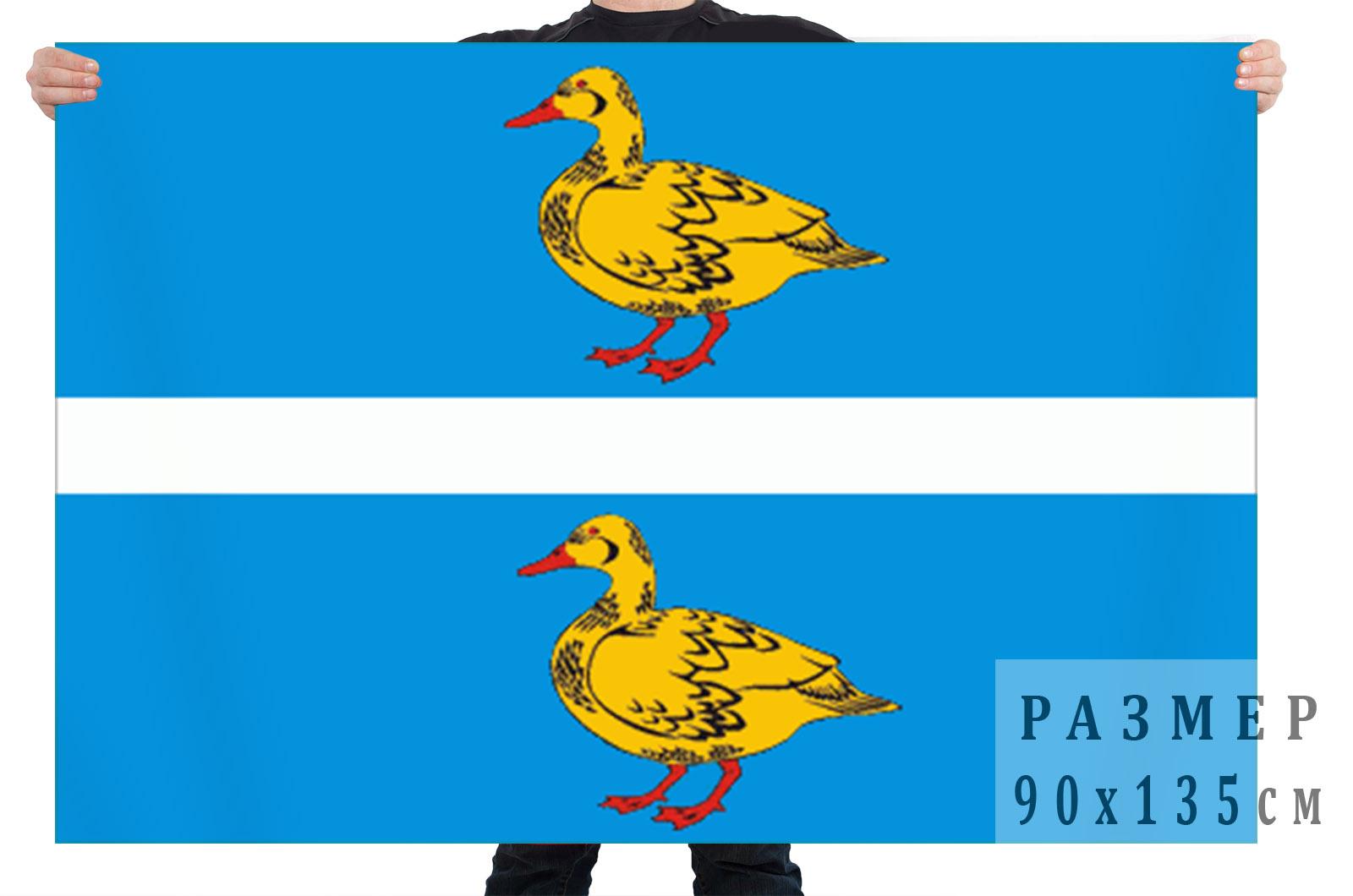 Флаг Яранского муниципального района