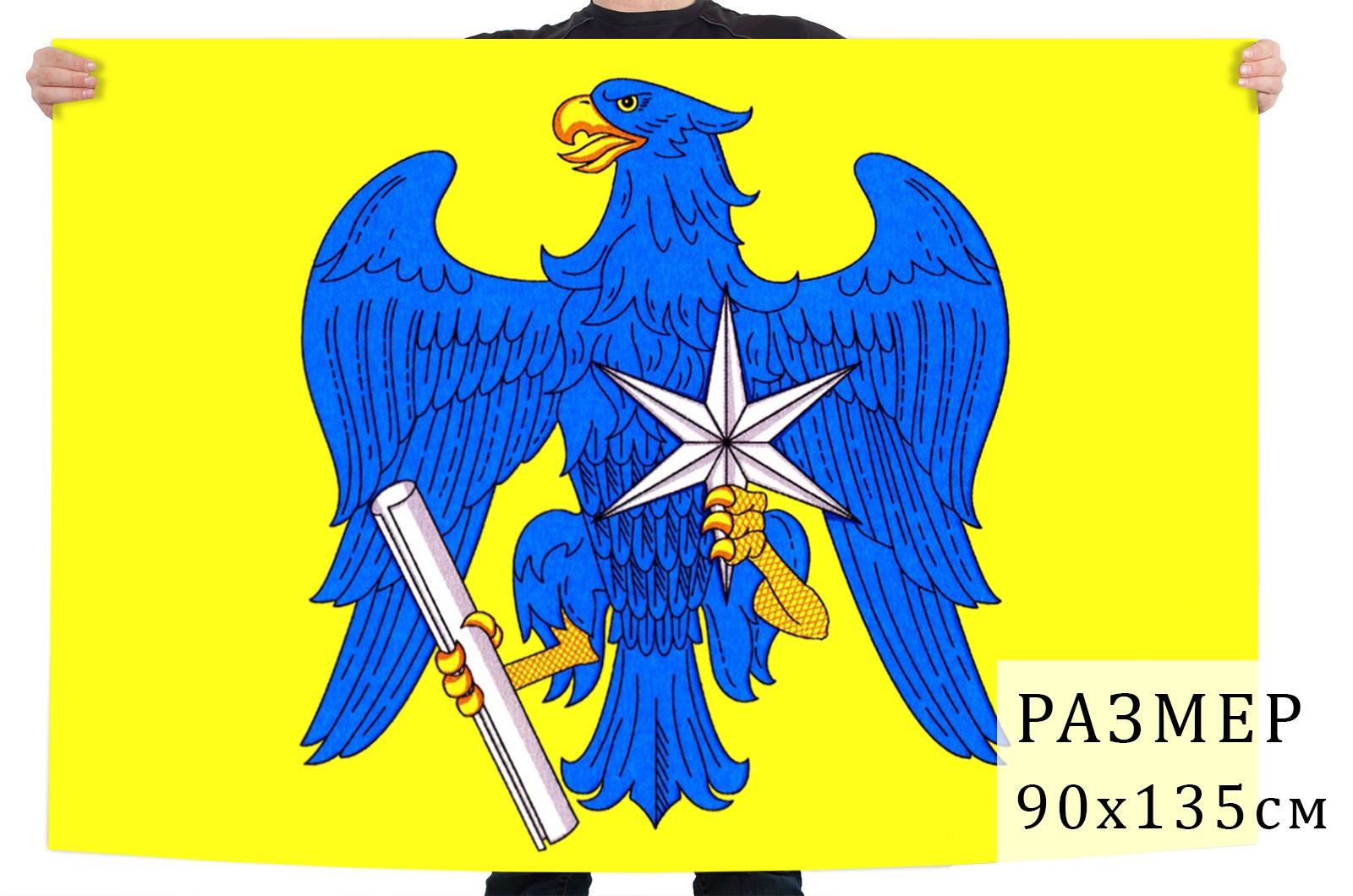 Флаг Ярополецкого
