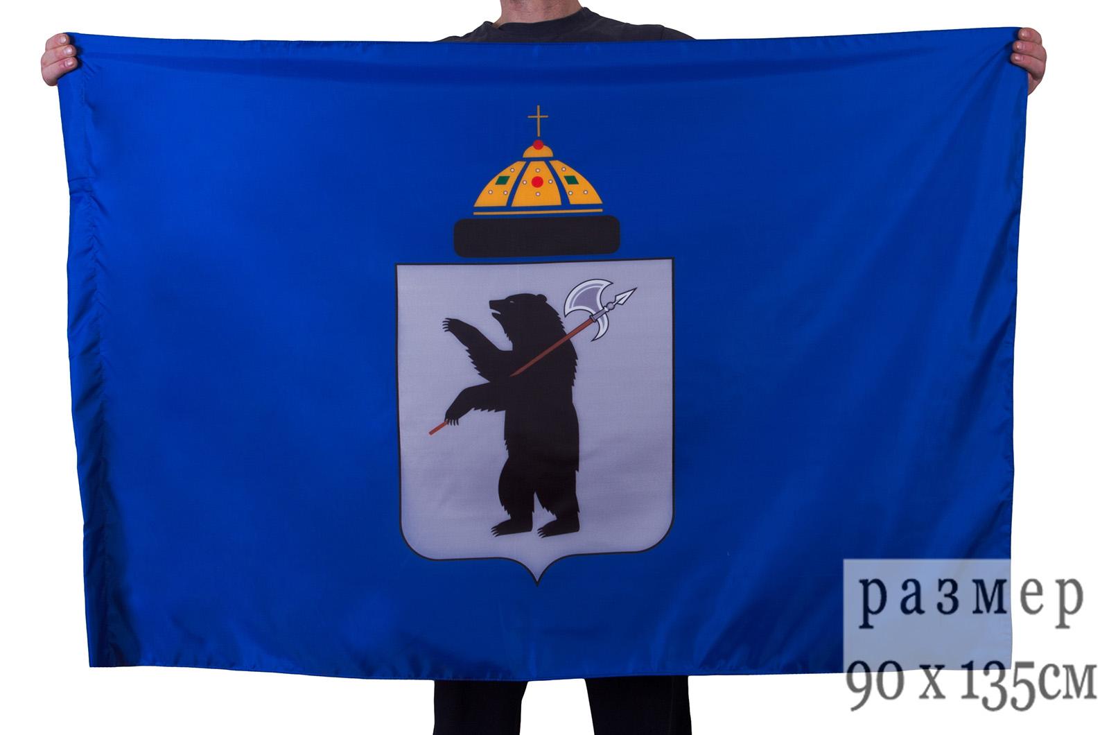 Флаг Ярославля