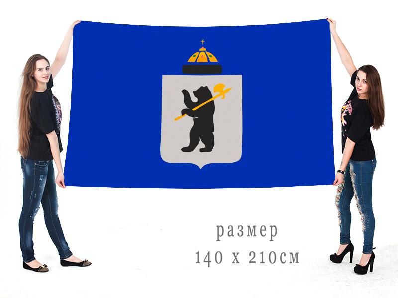 Большой флаг Ярославля