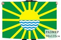 Флаг города Яровое