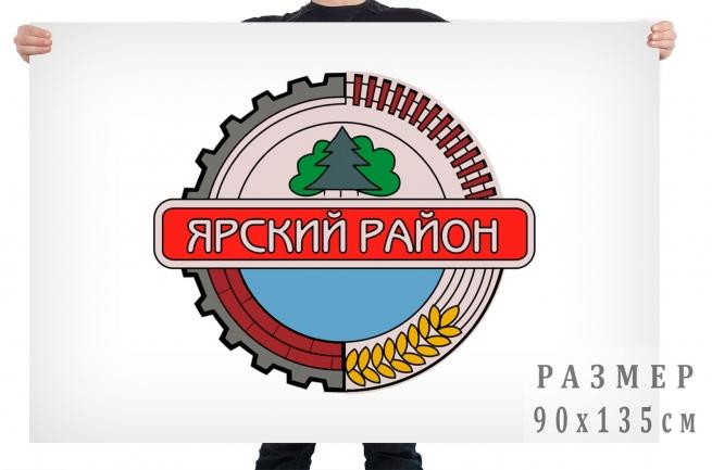 Флаг Ярского района