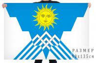 Флаг Ясненского городского округа