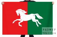 Флаг Уфимского района Республики Башкортостан