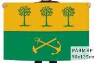 Флаг Юго-Восточного административного округа Москвы