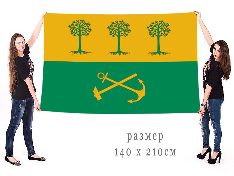 Большой флаг Юго-Восточного административного округа Москвы