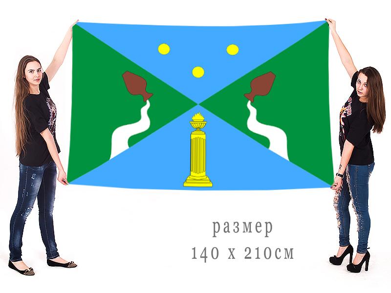 Большой флаг Юго-Западного административного округа Москвы