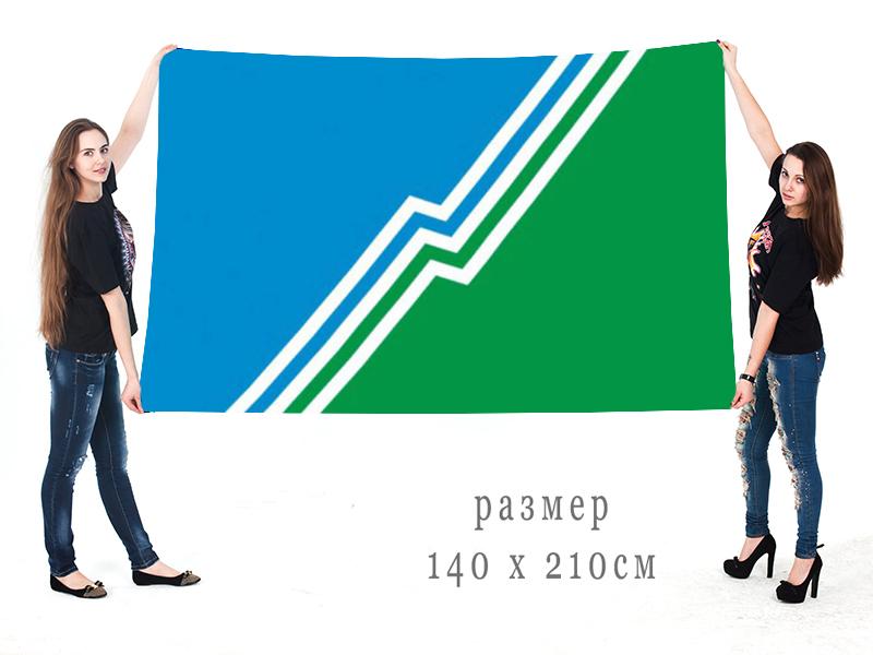 Большой флаг Югорска