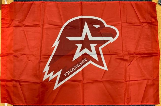 """Флаг """"Юнармия"""""""