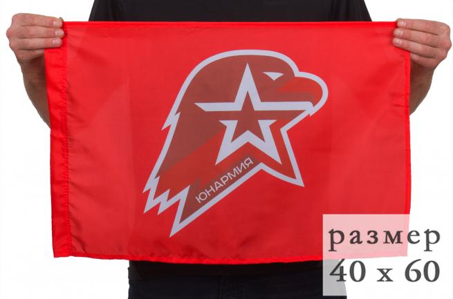 "Флаг ""Юнармия"" | Изготовление флагов на заказ"