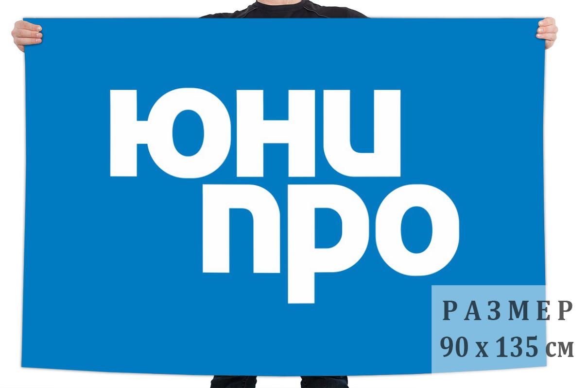 Флаг Юнипро