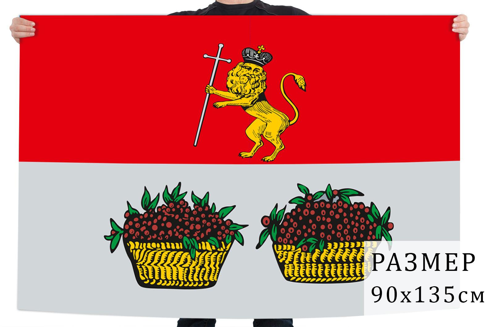 Флаг Юрьев-Польского района