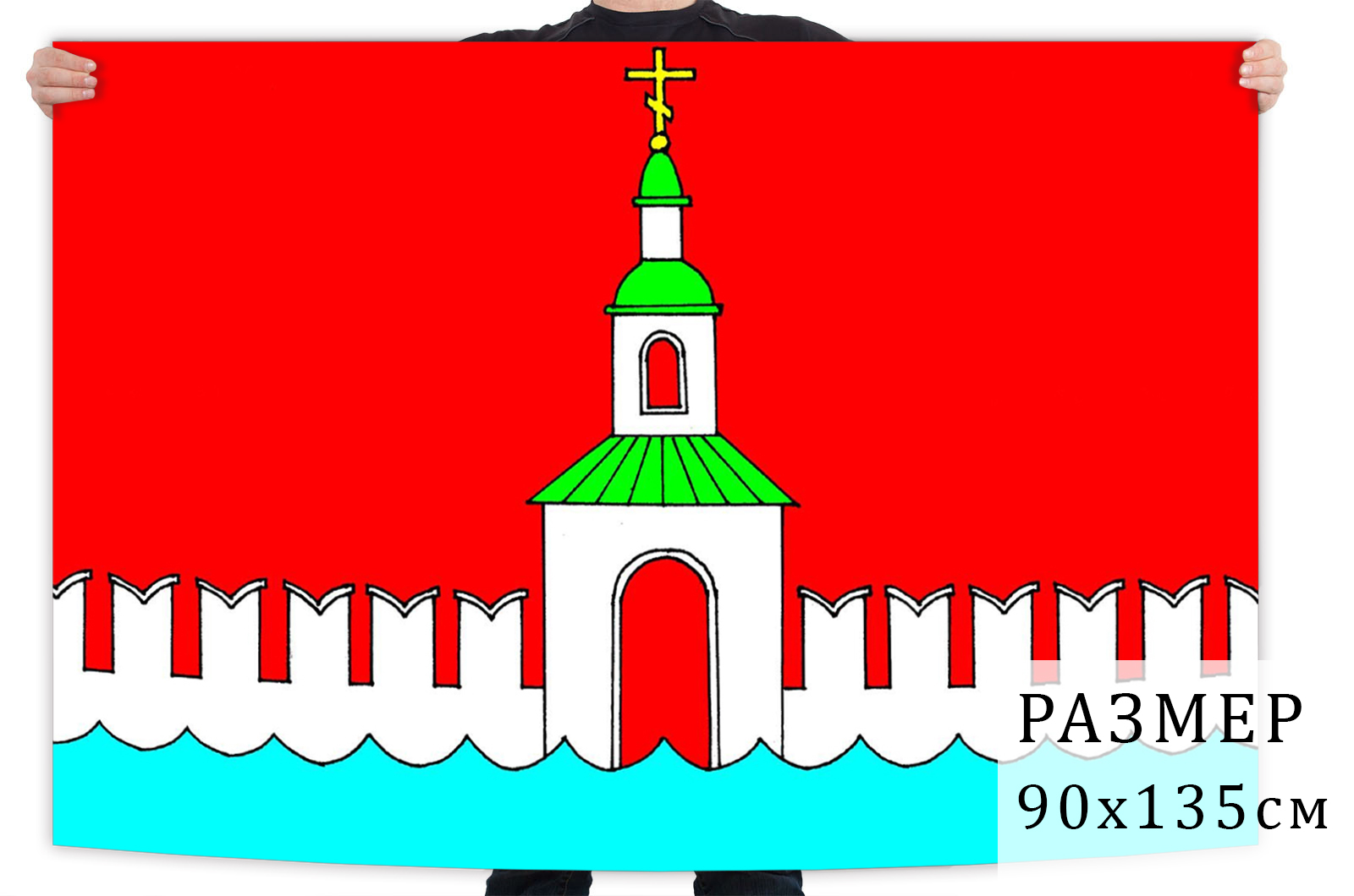 Флаг Юрьевецкого района
