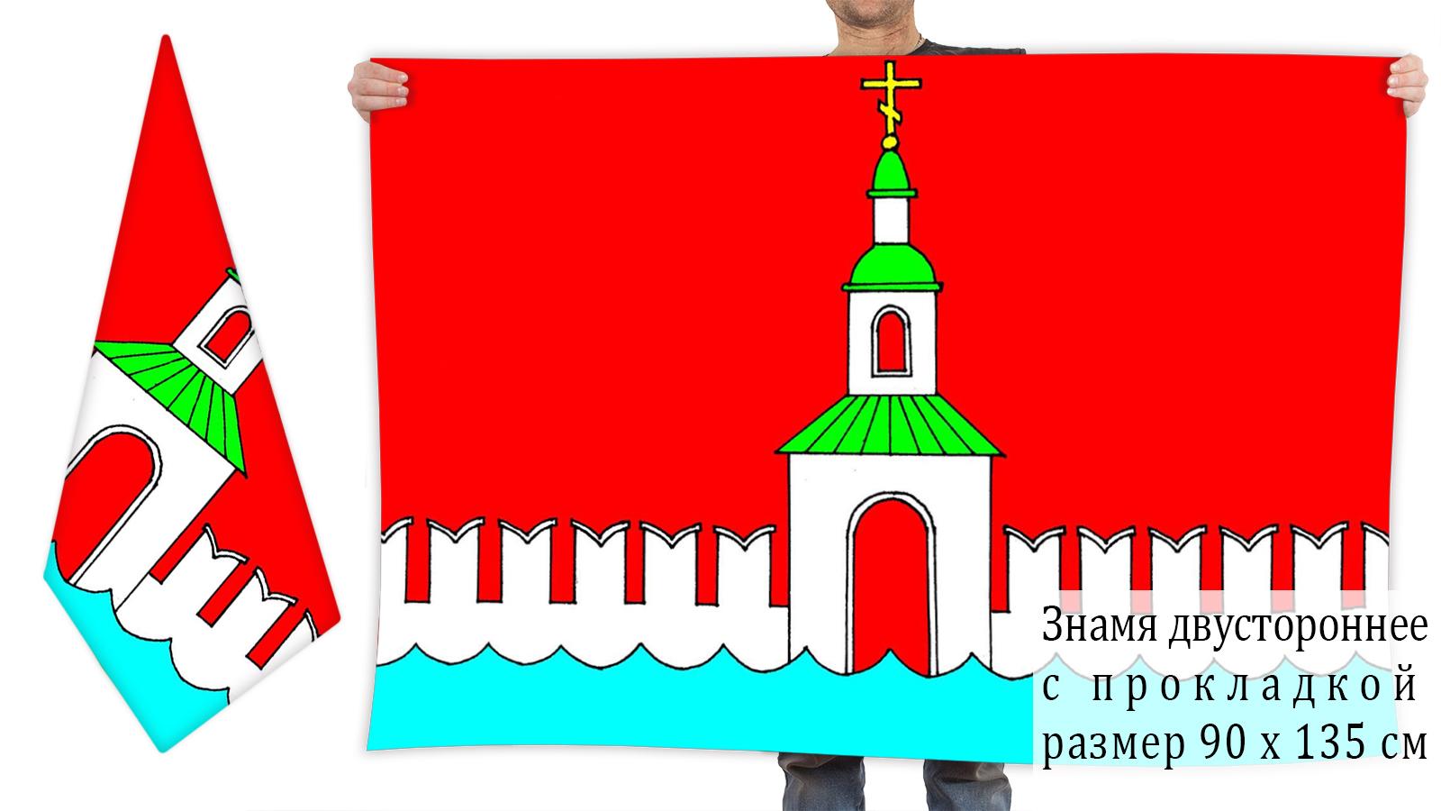 Двусторонний флаг Юрьевецкого района