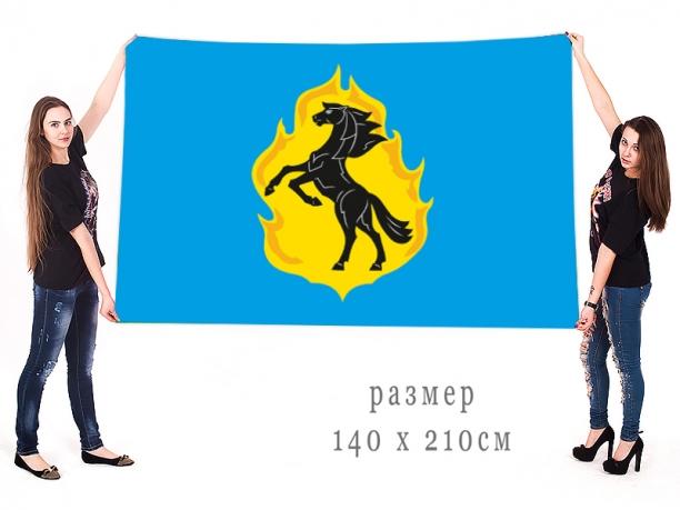 Флаг Юрги
