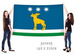 Большой флаг Юргинского района