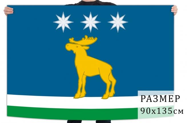 Флаг Юргинского района