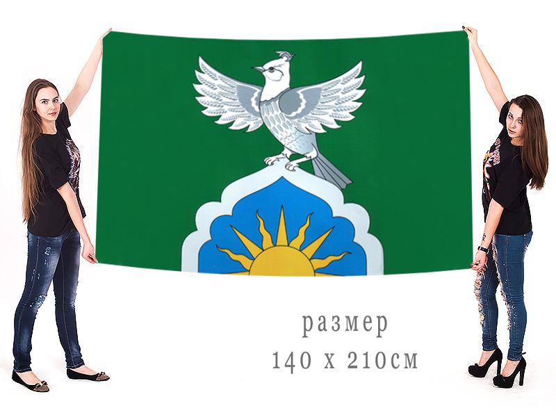 Большой флаг Ютазинского района Республики Татарстан