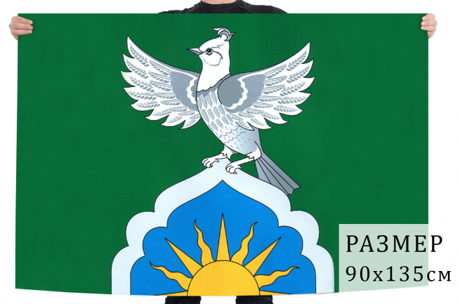 Флаг Ютазинского района Республики Татарстан
