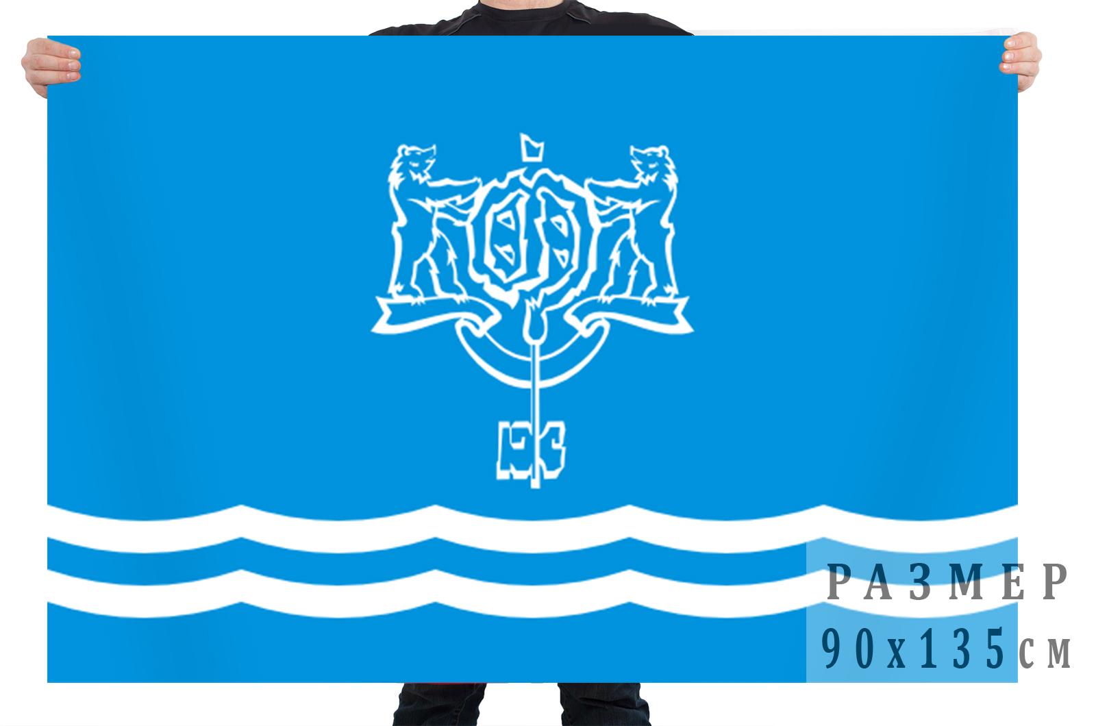 Флаг Южно-Сахалинска   Флаги на заказ