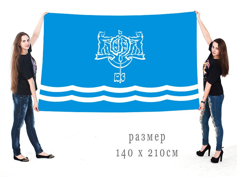 Большой флаг Южно-Сахалинска