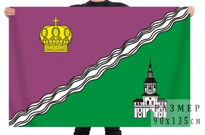 Флаг Южного административного округа Москвы