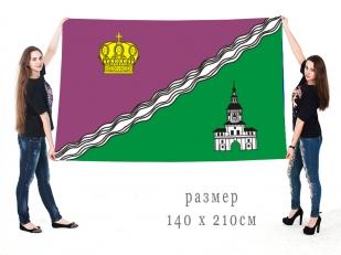 Большой флаг Южного административного округа Москвы