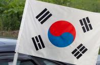 Флаг Южной Кореи на машину