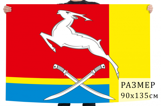 Флаг Южноуральска