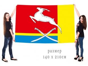 Большой флаг Южноуральска
