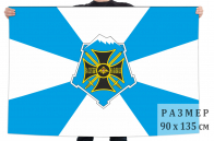 Флаг Южный военный округ ВС РФ